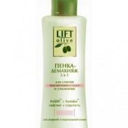 LIFT OLIVE - Foam 2 in 1 for Make-up Removing