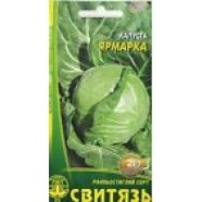 Seeds Cabbage Yarmarka Organic Heirloom Vegetable Seeds