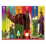 HARRY POTTER ALL 7 BOOKS 100% ORIGINAL BOOK UKRAINIAN Language BRAND NEW