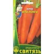 Organic Carrot seeds Vita Longa Ukraine Heirloom Vegetable Seeds