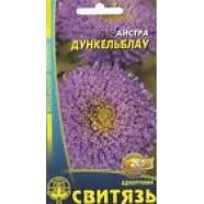 Aster Flower Seeds Dunkelblau Callistephus Chinesis Prinzess from Ukraine