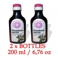 2 Bottles of Burdock Oil Hair Growth for Hair Loss Natural 100 % - 2 x 100 ml