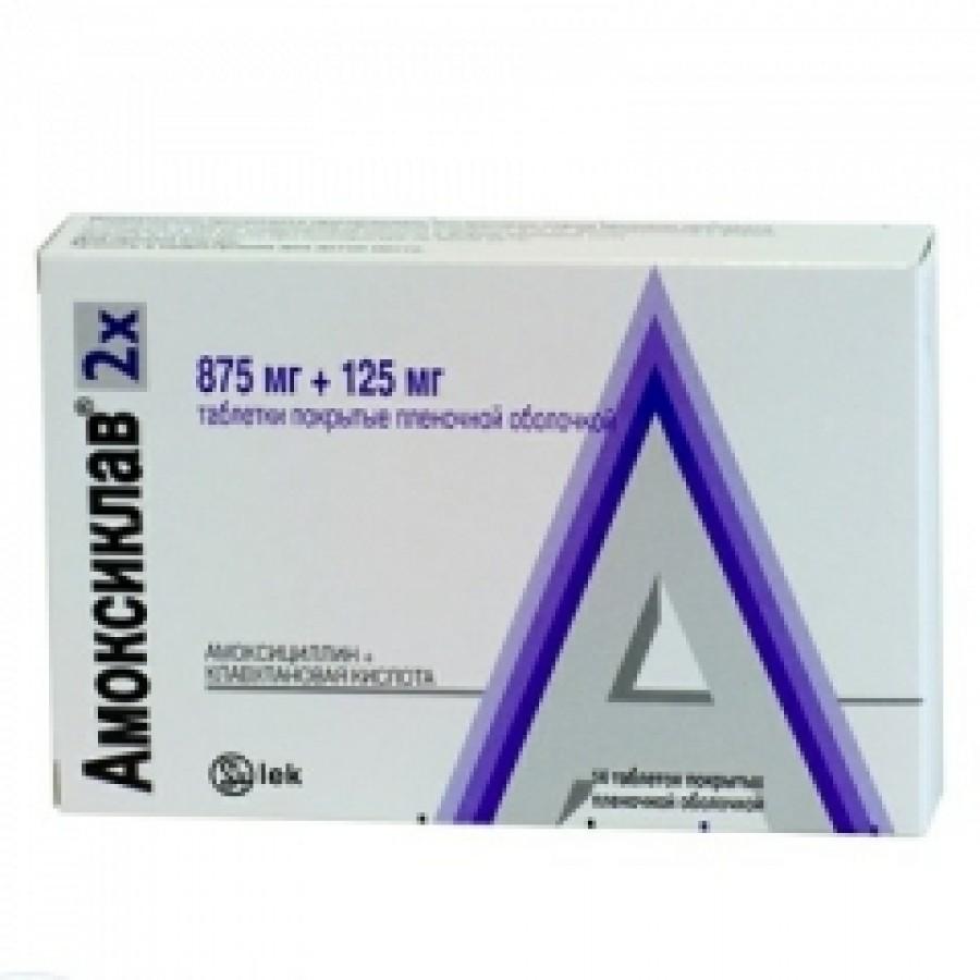 wann wirkt amoxicillin
