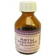 Peppermint Infusion 25 ml