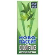 Novo Passit 100 ml