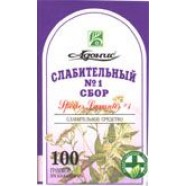 Laxative Herbal Mixture 100 gr