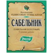 Herbs of Potentella 50 gr