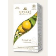 Hyleys 7 natural tastes