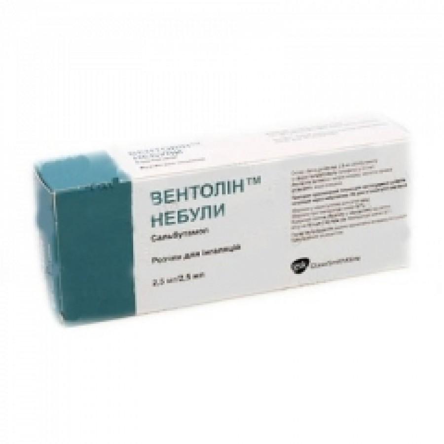 Ventolin nebules 2,5ml # 40
