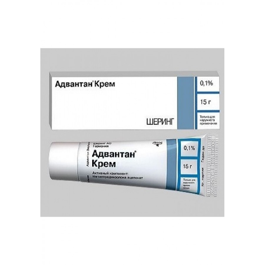 Advantan Krem