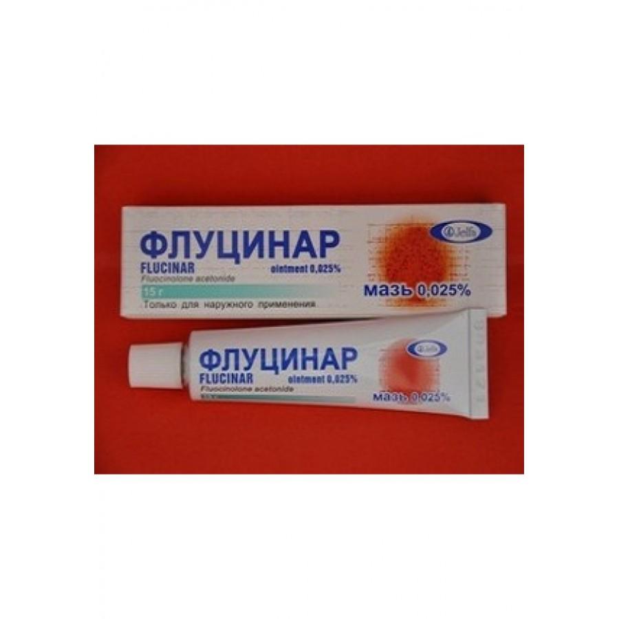 Flucinar (Fluzinar) ointment 15g