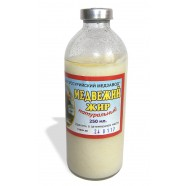 BEAR FAT 100 % NATURAL 250 ml Oil grease МЕДВЕЖИЙ ЖИР
