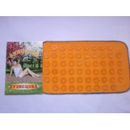 APPLICATOR KUZNETSOVA ACUPRESSURE ACUPUNCTURE MASSAGE MAT АППЛИКАТОР КУЗНЕЦОВА