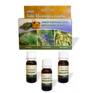 Essential Oil Set : FIR , Rosemary , Eucalyptus