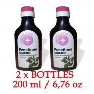 2 Bottles of Burdock Oil Репейное Масло Hair Loss Natural 100 % - 2 x 100 ml