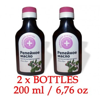 2 Bottles of Burdock Oil Репейное Масло Hair Loss Natural 100 % - 2 x 100 ml