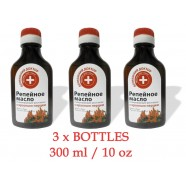 3 Bottles Burdock Oil with Capsicum Hair Growth for Hair Loss 100 % 3 x 100 ml