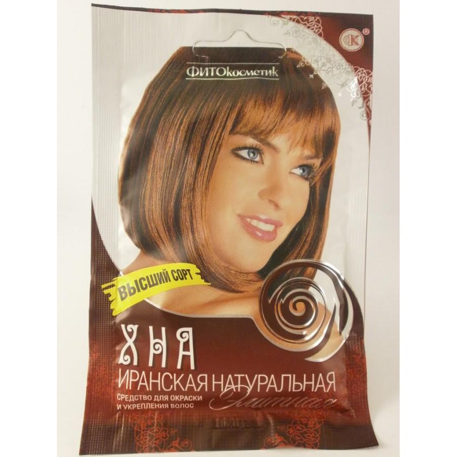 X 3 Packs Henna Iranian 100 Natural Hair Colour Dye Hna