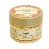 """RECIPES OF GRANDMA AGAFIA"" NOURISHING EGG HAIR MASK BY ""PERVOE RESHENIE"""
