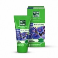 """""""PURE LINE"""" PHYTO-THERAPY HERBAL FACIAL MASK BY """"KALINA CONCERN"""""""