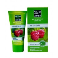 """""""PURE LINE"""" PHYTO-THERAPY SOFT FACIAL SCRUB W/RASPBERRY & COWBERRY BY """"KALINA CONCERN"""""""
