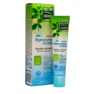 """""""PURE LINE"""" IDEAL SKIN CREAM-ACTIVE AGAINST ACNE WITH ZINC & TEA TREE OIL"""