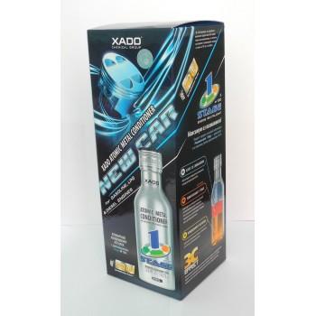 XADO 1 Stage New Car Atomic Metal Conditioner Restoration w/o repair SUPER PRICE
