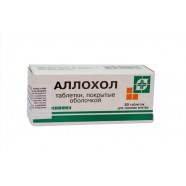 "ALLOCHOL 50 TABLETS BY ""BIOSINTEZ"""