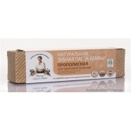 """RECIPES OF GRANDMA AGAFIA"" PROPOLIS TOOTHPASTE WITH ORGANIC INGREDIENTS"