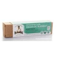 """RECIPES OF GRANDMA AGAFIA"" CEDAR TOOTHPASTE WITH ORGANIC INGREDIENTS"
